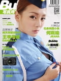 Bubble 寫真月刊 Issue 013 d76ba8be-4b7d-46a7-a25b-6b6ed8a581a3