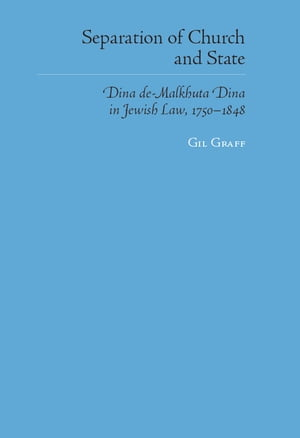 Separation of Church and State Dina de-Malkhuta Dina in Jewish Law