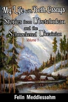 My Life With Beth Essays: Stories From Ubetchukan and the Schnockerd Ukrainian by Felin Meddlessohm