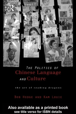 Book Politics of Chinese Language and Culture: The Art of Reading Dragons by Hodge, Bob