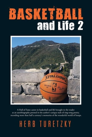 BASKETBALL and Life 2 by Herb Turetzky