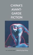 China's Avant-Garde Fiction: An Anthology by Jing Wang