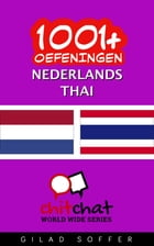 1001+ oefeningen nederlands - Thai by Gilad Soffer