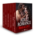 Adult Romance Best of 2015 by Emma  Green