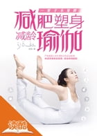 Be Slim All Your Life: The Yoga for Losing Weight (Ducool High Definition Illustrated Edition) by Zhang Bin