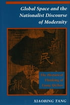 Global Space and the Nationalist Discourse of Modernity: The Historical Thinking of Liang Qichao by Xiaobing Tang