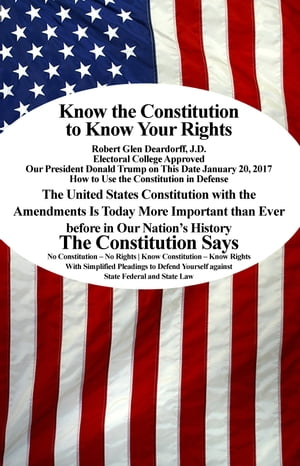 Know the Constitution to Know Your Rights