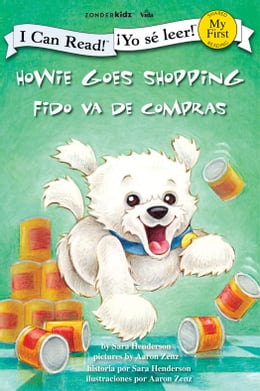 Book Howie Goes Shopping by Sara Henderson