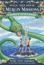 Summer of the Sea Serpent Cover Image