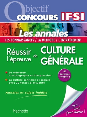 Objectif Concours Fiches Tests d'aptitude IFSI by Informburo