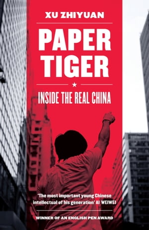 Paper Tiger Inside the Real China