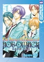 The Beautiful Skies Of Houou High Vol. 1 (Shojo Manga) Cover Image