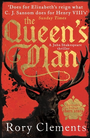 The Queen's Man John Shakespeare - The Beginning