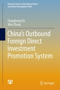 China's Outbound Foreign Direct Investment Promotion System