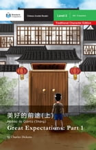 Great Expectations: Part 1: Mandarin Companion Graded Readers Level 2, Traditional Chinese Edition by Charles Dickens