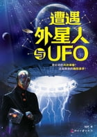 An Encounter with Aliens And UFO by A' Fan