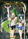 Pretty Guardian Sailor Moon Eternal Edition 7 Cover Image