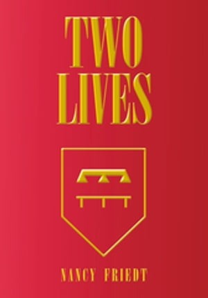 Two Lives