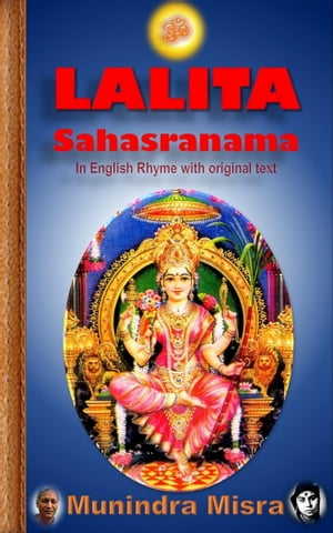 Lalita Sahasranama: In English Rhyme with original text