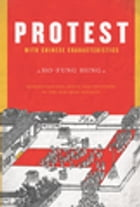 Protest with Chinese Characteristics: Demonstrations, Riots, and Petitions in the Mid-Qing Dynasty by Ho-fung Hung