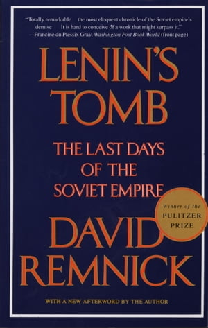 Lenin's Tomb: The Last Days of the Soviet Empire by David Remnick