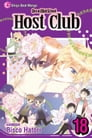Ouran High School Host Club, Vol. 18 Cover Image