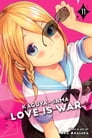 Kaguya-sama: Love Is War, Vol. 11 Cover Image
