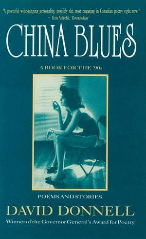 China Blues Poems and Stories