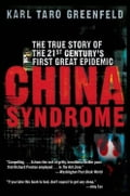 China Syndrome 38998cb9-d750-4c01-80aa-9e5d801c23cd