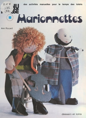 Marionnettes by Ann Rocard