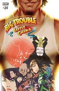 Big Trouble in Little China #25 60f22666-e4a5-41ba-ab4d-b676318b6244