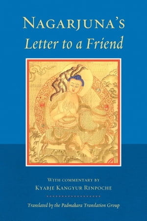 Nagarjuna's Letter to a Friend With Commentary By Kangyur Rinpoche