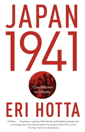 Japan 1941 Countdown to Infamy