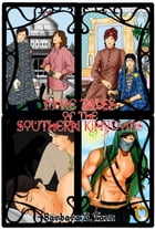More Tales of the Southern Kingdoms - volume 1 by Barbara G.Tarn