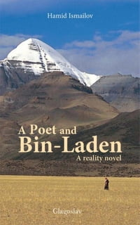 A poet and Bin Laden: a reality novel
