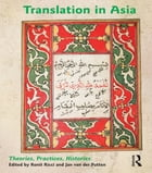 Translation in Asia: Theories, Practices, Histories