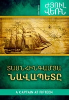 A Captain at Fifteen : (Armenian Edition) by Jules Verne
