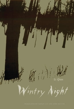 Book Wintry Night by Qiao Li