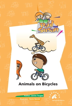Animals on Bicycles by Janine Tougas