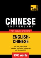 Chinese vocabulary for English speakers - 9000 words by Andrey Taranov