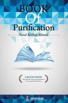 Book of Purification by Darussalam Publishers