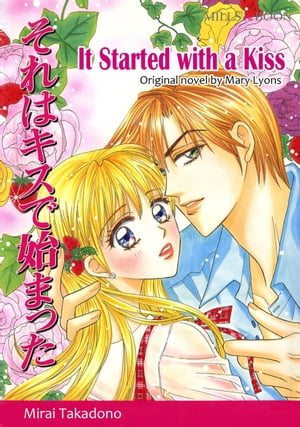 IT STARTED WITH A KISS (Mills & Boon Comics): Mills & Boon Comics by Mary Lyons
