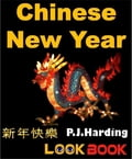 Chinese New year 9c5068ca-052b-4a4c-9157-ac44699d1e82