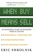 When Buy Means Sell by Eric Shkolnik