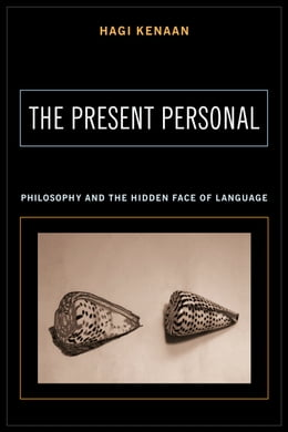 Book The Present Personal by Hagi Kenaan