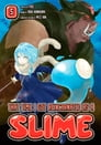 That Time I got Reincarnated as a Slime 5 Cover Image