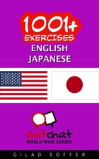 1001+ Exercises English - Japanese by Gilad Soffer