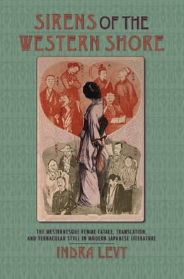 Book Sirens of the Western Shore: Westernesque Women and Translation in Modern Japanese Literature by Indra Levy