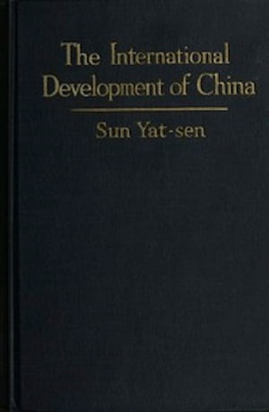 The International Development of China (Illustrated)