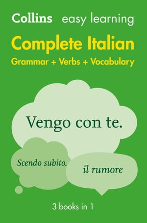 Easy Learning Italian Complete Grammar, Verbs and Vocabulary (3 books in 1): Trusted support for learning (Collins Easy Learning) by Collins Dictionaries